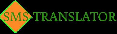 SMS-TRANSLATOR